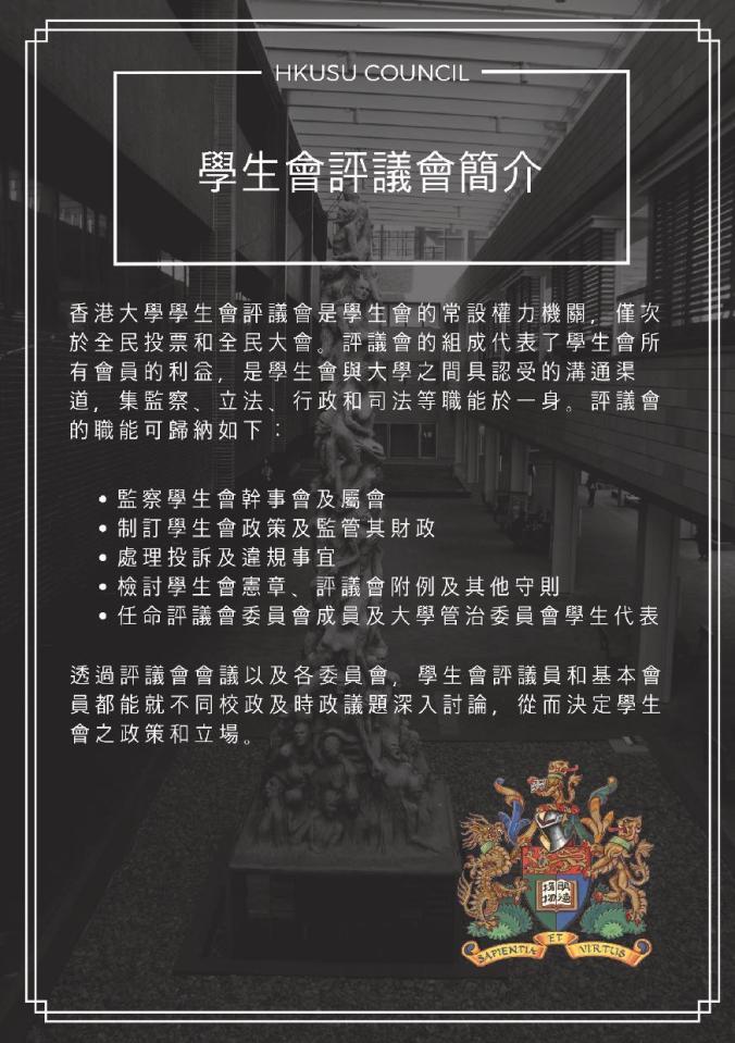 ucbooklet_final_v222-page-003