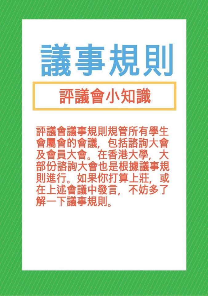 ucbooklet_final_v222-page-006