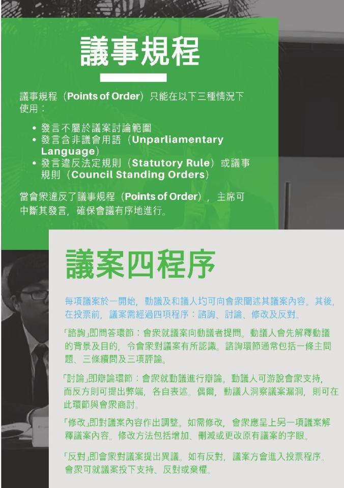 ucbooklet_final_v222-page-007