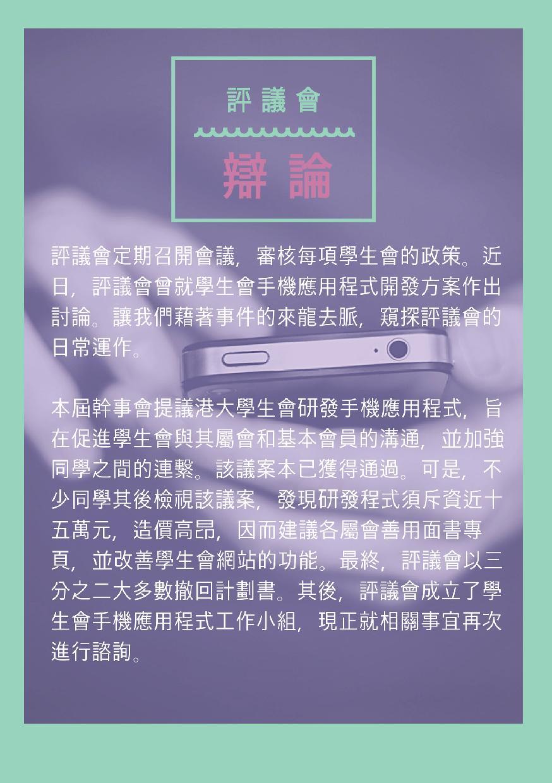 ucbooklet_final_v222-page-014