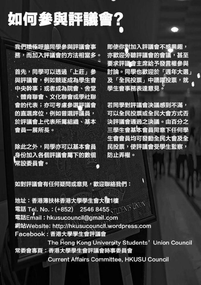 ucbooklet_final_v222-page-015